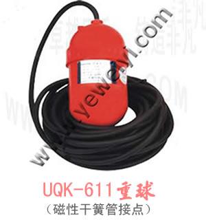 fyks塑料电缆浮球液位开关—江苏兴化市万科仪表有限